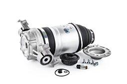 Vzduchový měch (pneumatická pružina) VW Touareg II Zadní Levý 7P6616503G